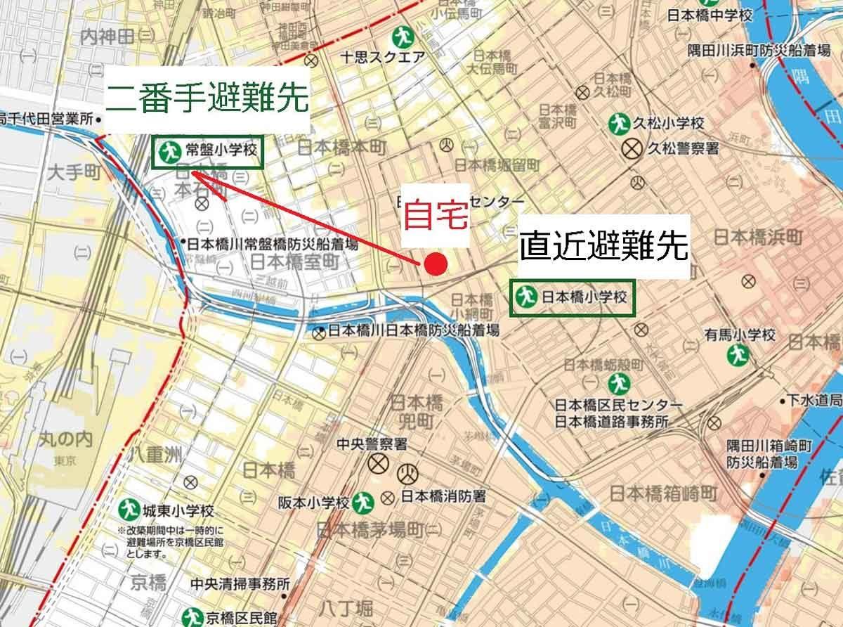 中央区 洪水ハザードマップ