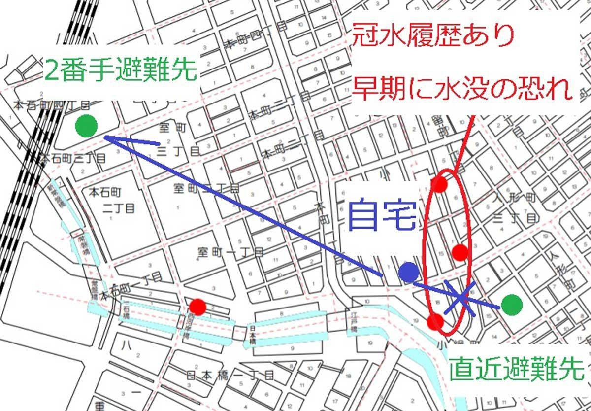 中央区 内水ハザードマップ