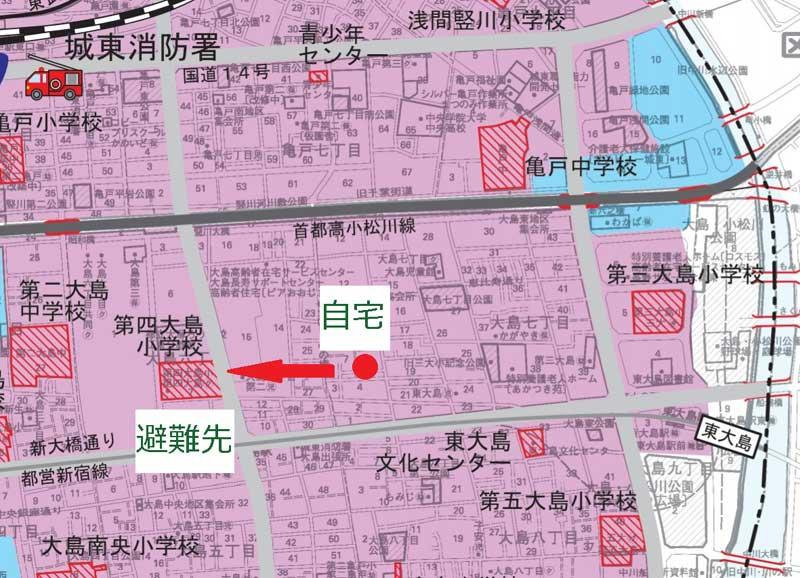 江東区洪水ハザードマップ 赤:水位5.0m