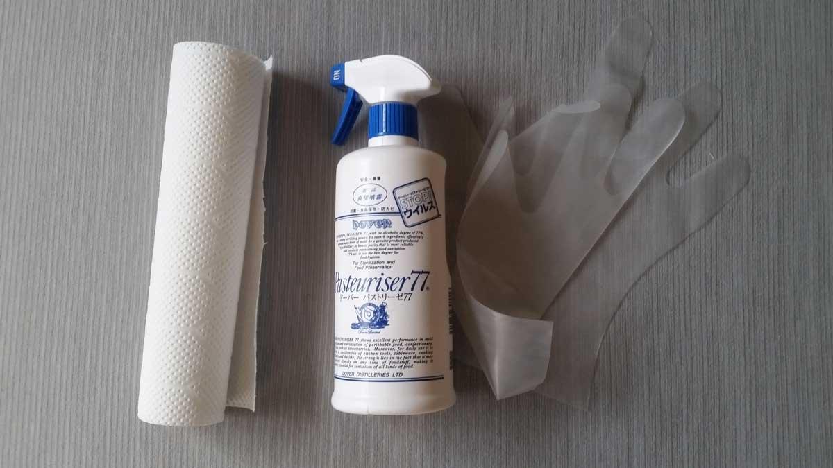 脱脂と除菌に最適化した掃除で臭いの元を断つ