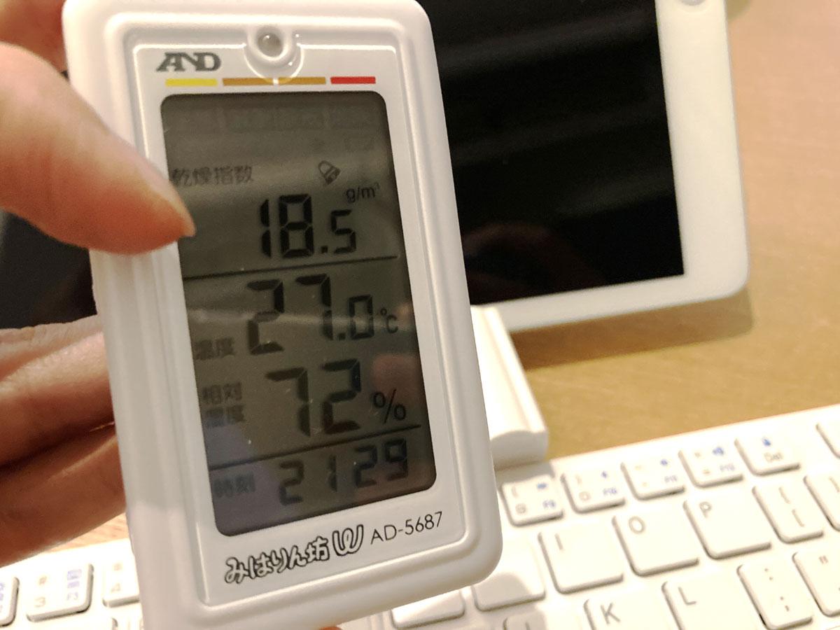インフル予防に絶対湿度計 相対湿度との違いと計算式