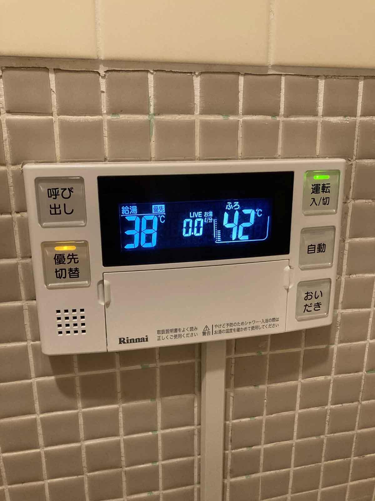 今まで通りの給湯コントローラーで温度制御もでき、オフにして水だけ出すこともできるまま
