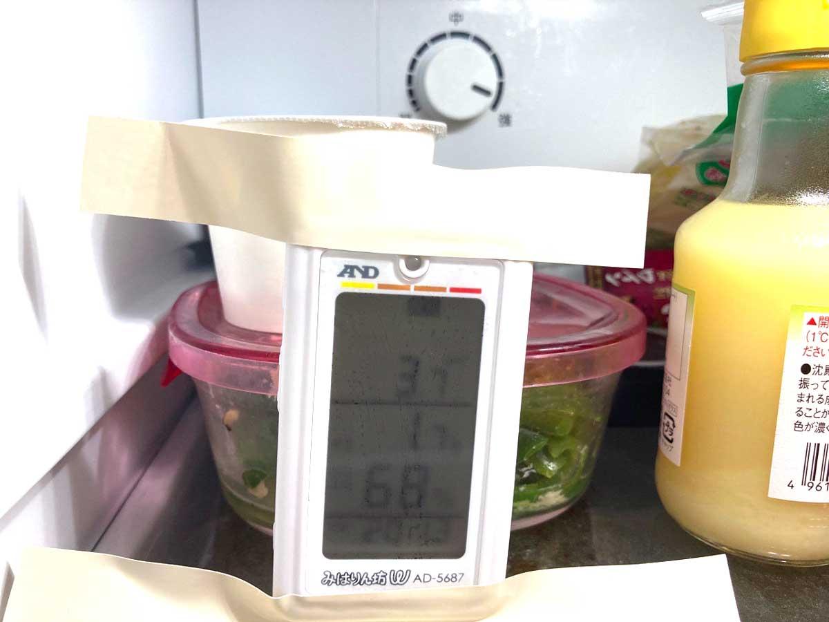 扇風機設置から90分後 冷蔵庫約9→1℃