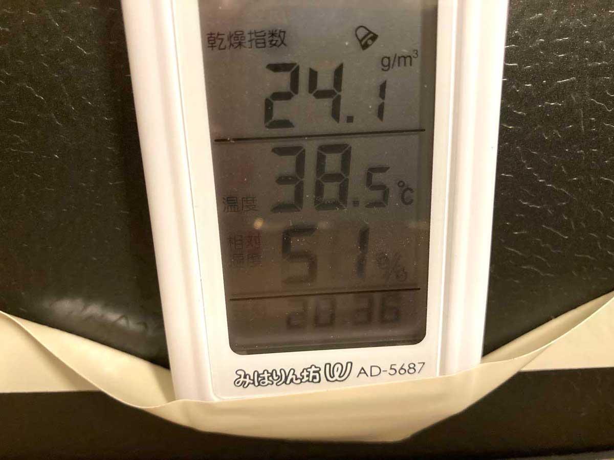 通常時の放熱板温度 おおむね常時38度