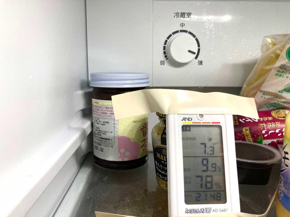 /扇風機設置なし 通常使用時冷蔵庫約9℃