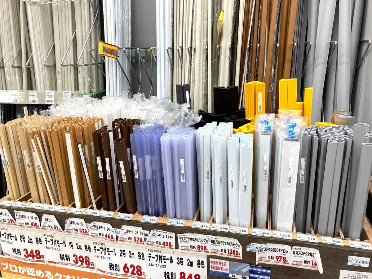 ホームセンターのものは色が幅広く選べます。