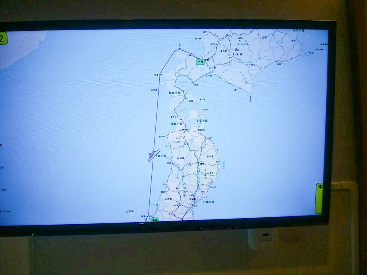テレビで航路情報が見られる