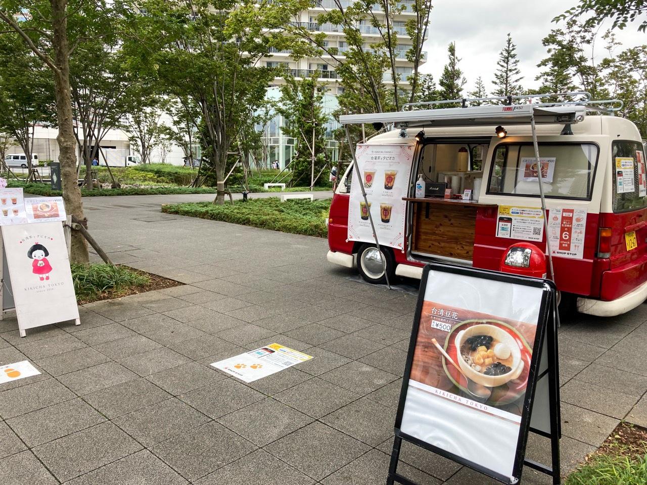 東京BRTで行く、港町晴海のキッチンカー出没場所