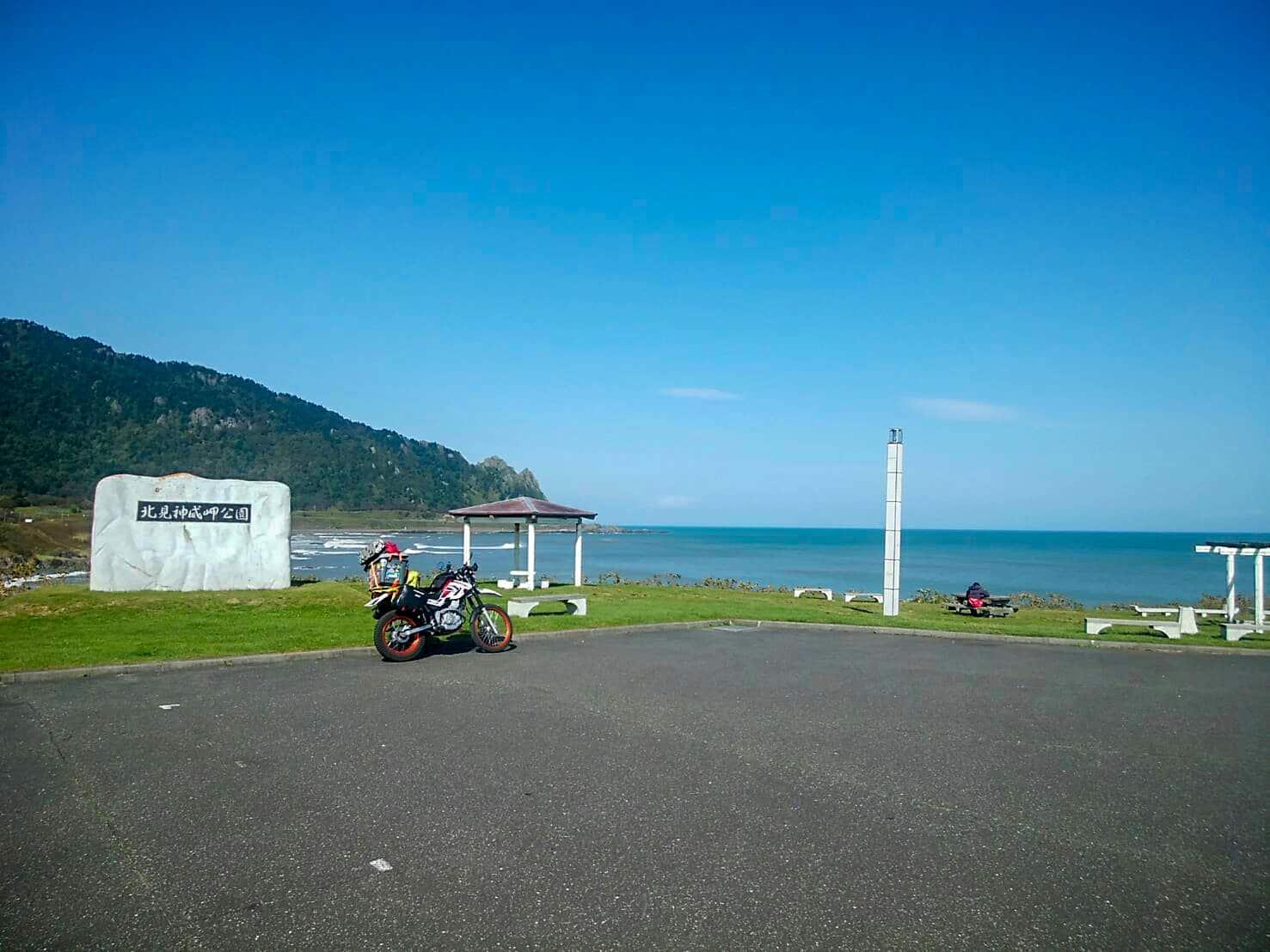 バイクとの旅