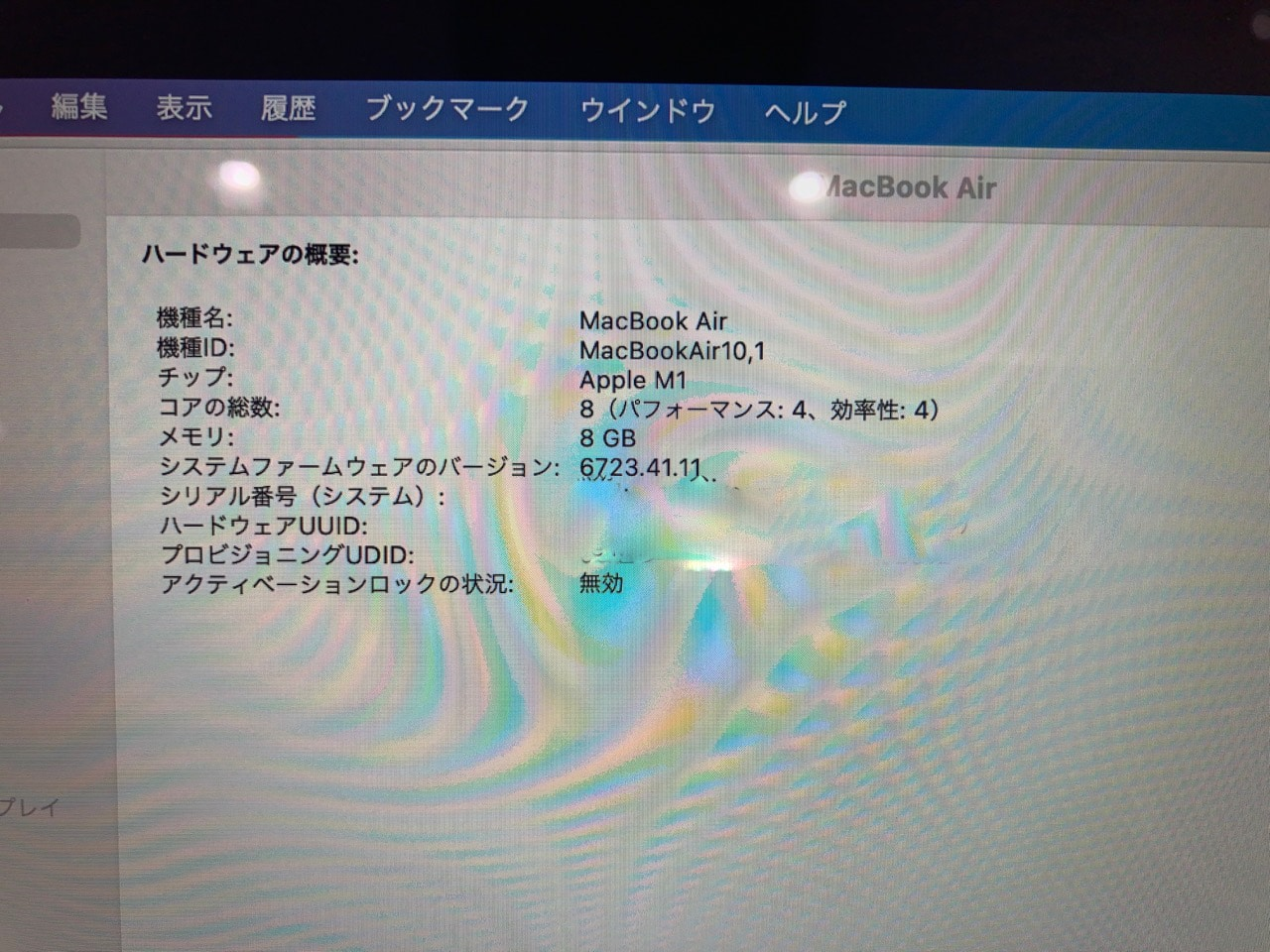 macbookair 2020 M1 gpuコア内訳