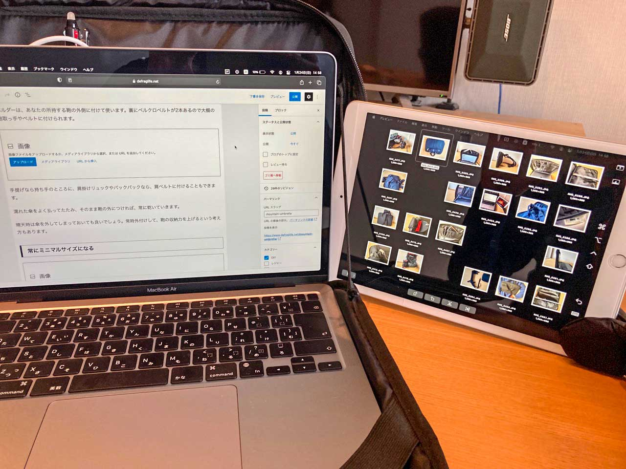 iPadを使ったサイドカー