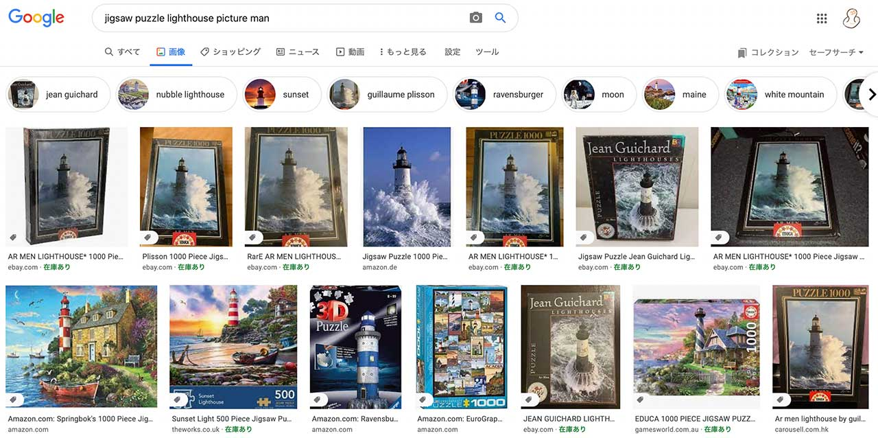 jigsaw puzzle lighthouse picture man