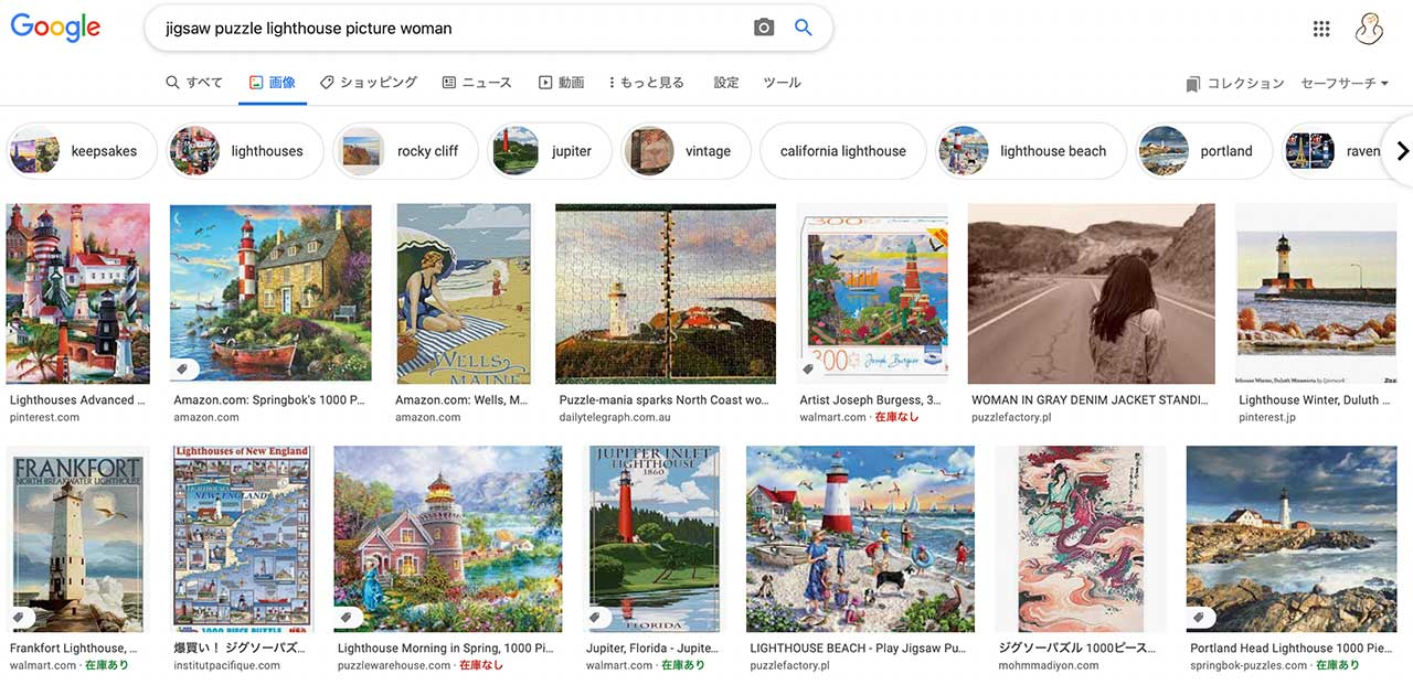 jigsaw puzzle lighthouse picture woman