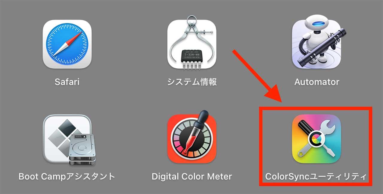MacでPDFの解像度を下げる方法