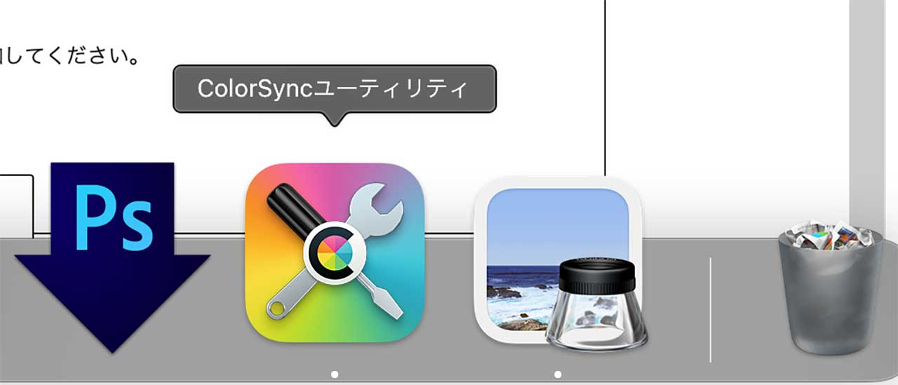 【Mac】PDFの解像度を下げて高速印刷できるようにする方法