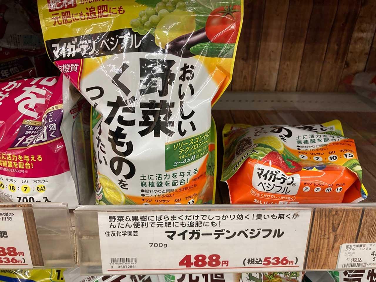 栄養の偏った特化タイプ肥料は使わない