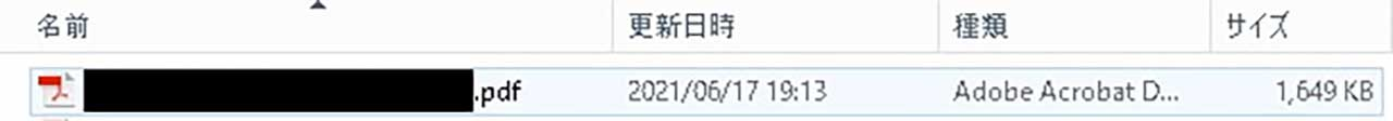 参考:変更後のファイルサイズ