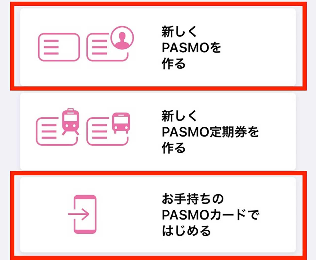 PASMOを作り、ApplePayに登録