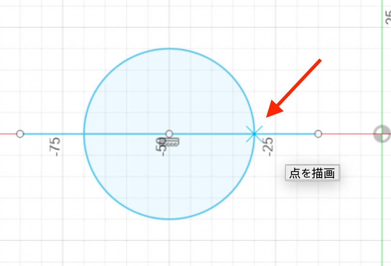 Fusion360 スケッチ交点でスナップさせる方法
