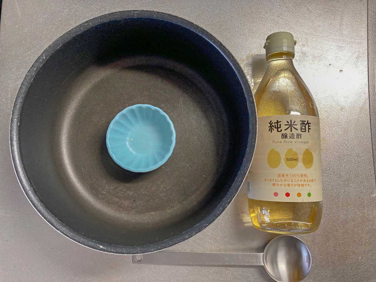陶器・シリコン類の消臭は煮沸が必要